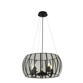 Black chandelier within black and glass dome